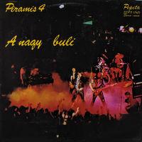 Piramis 4, A Nagy Buli, LP 1979