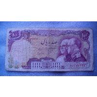 Иран 100 реалов старые. распродажа