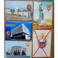Календарики-Федеральная пограничная служба России