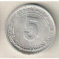 Алжир 5 сантим 1974 ФАО - Второй четырёхлетний план 1974-1977