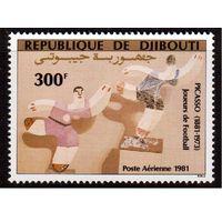 Джибути-1981 (Мих.310) ** , Спорт,  футбол