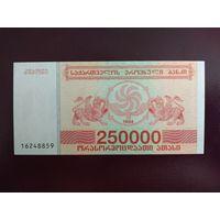 Грузия 250000 купонов 1994 UNC