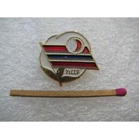 Знак. Общество Красного Полумесяца Узбекской ССР