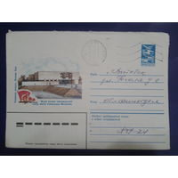 1983 хмк Великие Луки, музей