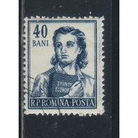 Румыния НР 1956 Профессии Студентка Стандарт #1546
