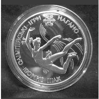 Украина 10 гривен 1998г. Олимпиада в Нагано. Фигурное катание