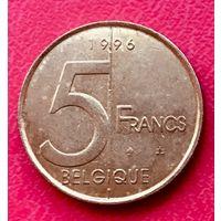 10-10 Бельгия, 5 франков 1996 г. Французский тип. Единственное предложение монеты данного типа на АУ