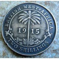 Британская западная Африка. 2 шиллинга 1915 г. Редкий год.