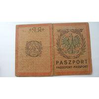 Польша 1931 г.  Паспорт ( Выдан консулом Польши в Лионе . Немецкая и бельгийская визы . 2 конс. марки )