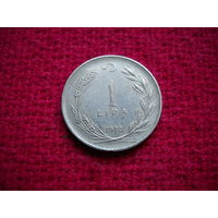 Турция 1 лира 1970 г.