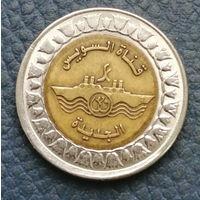 Египет. 1 фунт 2010 Новая ветка Суэцкого канала