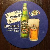 Подставка под пиво Bavaria No 5 /Россия/