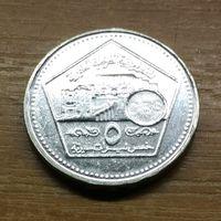 Сирия 5 фунтов 2003 _РАСПРОДАЖА КОЛЛЕКЦИИ
