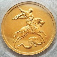1/4 унции 999 50 рублей золото