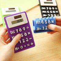 Гибкий калькулятор