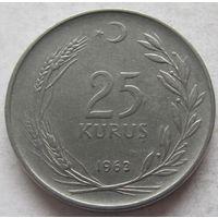 Турция 25 курушей 1963
