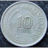 79*  10 центов 1968 Сингапур