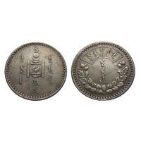 1 тугрик 1925 Монголия редкие!