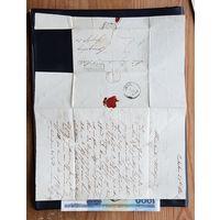 Редкость, старинное письмо с рубля из старой коллекции