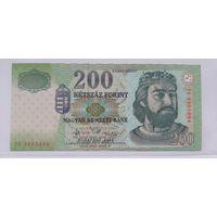 200 форинтов