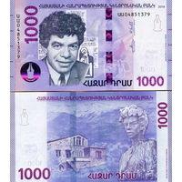 Армения  1000 драм  2018 год   UNC  (новинка)