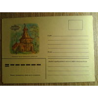 Не маркированный конверт Карельский монастырь
