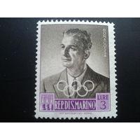 Сан-Марино 1959 функционер МОК