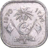 Мальдивы 2 лари 1970
