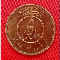 37-07 Кувейт, 5 филсов 2012 г.