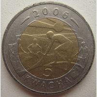 Малави 5 квача 2006 г.