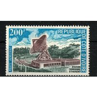 1972 Берег Слоновой Кости Кот-д'Ивуар\64м\космос Станция слежения 4,60евр MNH