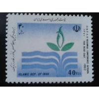 Иран 1992 религиозная конференция