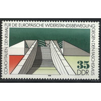 Германия 1988 ГДР. Борьба с фашизмом. Памятник. Полная серия.