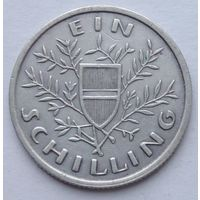 Австрия 1 шиллинг 1925, серебро