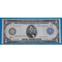 5 долларов 1914г.
