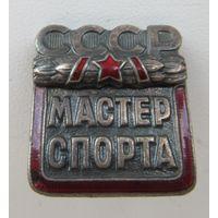 Знак Мастер СПОРТА СССР,143322,С РУБЛЯ