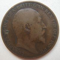 Великобритания 1 пенни 1907 г.