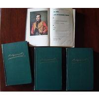 Лермонтов М.Ю., Собрание сочинений в 4 томах