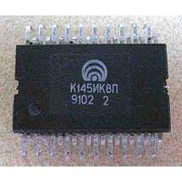 Микросхема К145ИК8П