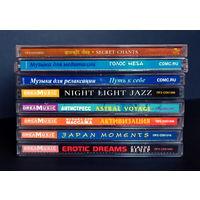 "РАСПРОДАЖА! Серия ""Dream music"" на CD (7 шт)"