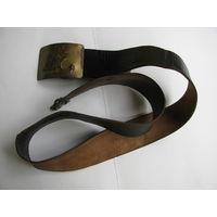 Ремень ВМФ кожаный (максимальная длина - 100 см)