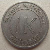 Конго 1 ликута 1967 г.