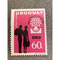Уругвай. Ano Mundial del refugiado