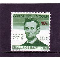 Руанда. Ми-97. Авраам Линкольн.100 лет со дня смерти.1965.