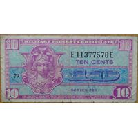 США 10 центов военный сертификат, серия 521, KL#M30