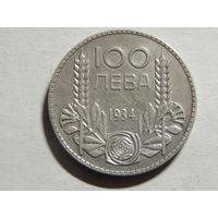 Болгария 100 лева 1934г