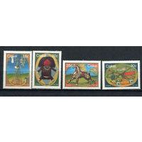 Сискей (Южная Африка) - 1987 - Игрушки - [Mi. 119-122] - полная серия - 4 марки. MNH.