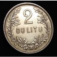 2 лита 1925 Литва серебро 5,4 грамма  22,9 мм