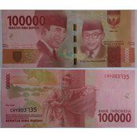 Индонезия. 100 000 рупий (образца 2016 года, XF)