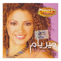 Myriam Fares - Myriam (2006)